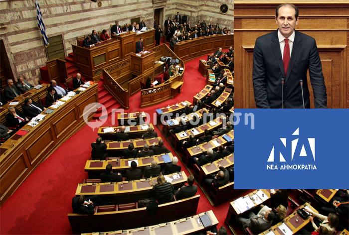 Βεσυρόπουλος Απόστολος βουλευτής Ημαθίας ΝΔ