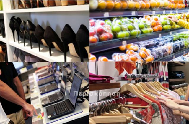 Μέχρι τις 4 ανοιχτή η αγορά της Αλεξάνδρειας την Κυριακή – δράση του Κοινωνικού Παντοπωλείου τη Δευτέρα