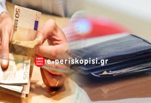 Τράπεζες: ποιες συναλλαγές δεν θα πραγματοποιούνται λόγω κορωνοϊού από 4 Αυγούστου
