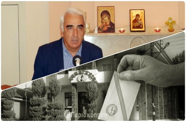 Μιχάλης Χαλκίδης δημοτικές εκλογές 2019