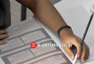 Πανελλαδικές 2021: το πρόγραμμα εξετάσεων για τα ημερήσια Γενικά και Εσπερινά Λύκεια