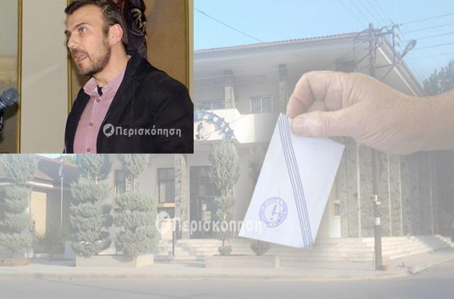 Ηλίας Ιακωβίδης, δημοτικές εκλογές 2019