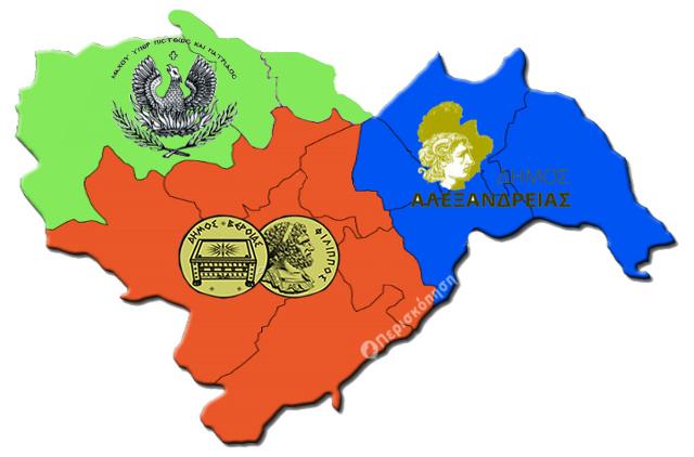 Ημαθία Δήμοι χάρτης