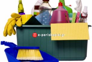 Δήμος Αλεξάνδρειας: ανακοινώθηκαν οι πίνακες με τις προσλήψεις στην καθαριότητα των σχολείων
