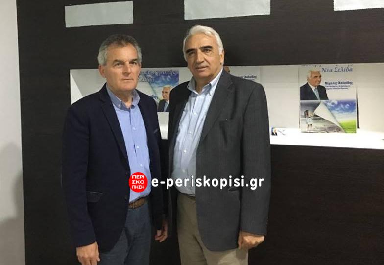 Παπαδημητρίου Βασίλης Πλατύ Χαλκίδης