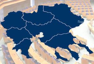Στις 8 Δεκεμβρίου συνεδριάζει το Περιφερειακό Συμβούλιο Κεντρικής Μακεδονίας