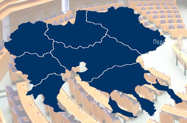 Στις 23 Δεκεμβρίου θα συνεδριάσει το Περιφερειακό Συμβούλιο Κ. Μακεδονίας