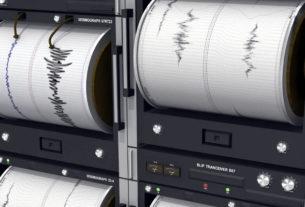 Δυο ασθενείς σεισμικές δονήσεις το μεσημέρι της Τετάρτης