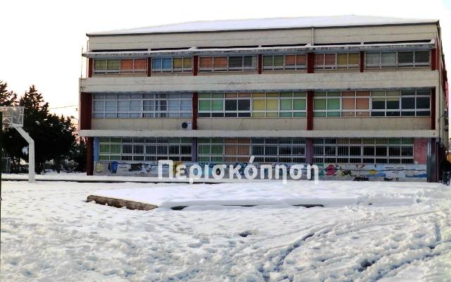 Χιόνια σχολεία