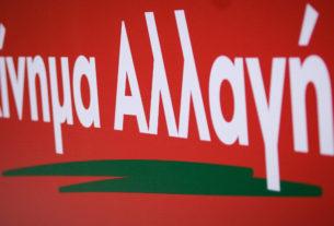 Συλλυπητήριο του ΚΙΝ.ΑΛ. Ημαθίας για το θάνατο του Θ. Γεωργιάδη