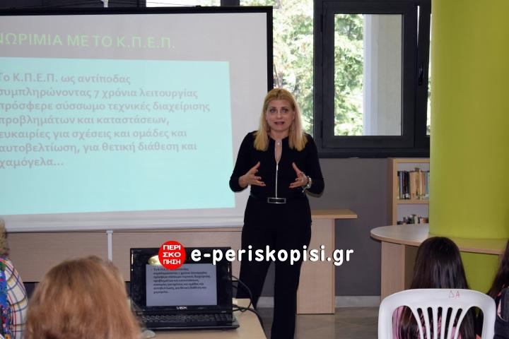 Κοινωνικό Πανεπιστήμιο Ενεργών Πολιτών Αλεξάνδρεια