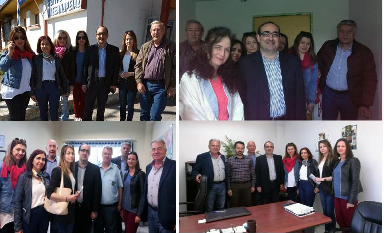 Δύναμη Ενότητας και Ελπίδας Δημοτικές Εκλογές 2019 Δήμος Αλεξάνδρειας