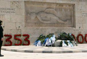 Η Ν.Ε. Ημαθίας του ΚΙΝΑΛ για την Ημέρα Μνήμης της Γενοκτονίας των Ελλήνων του Πόντου