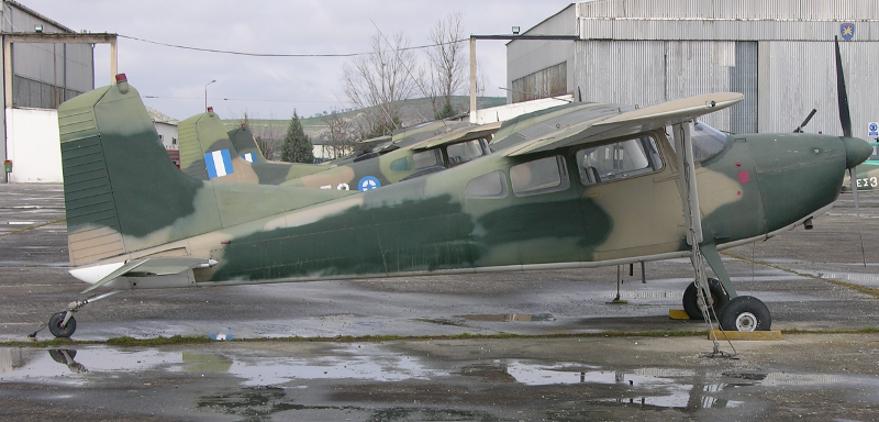 αεροπλάνο αεροπορία στρατού