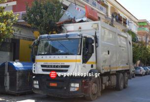 Δήμος Αλεξάνδρειας: αναμένεται νέο σύγχρονο απορριμματοφόρο πλάγιας φόρτωσης