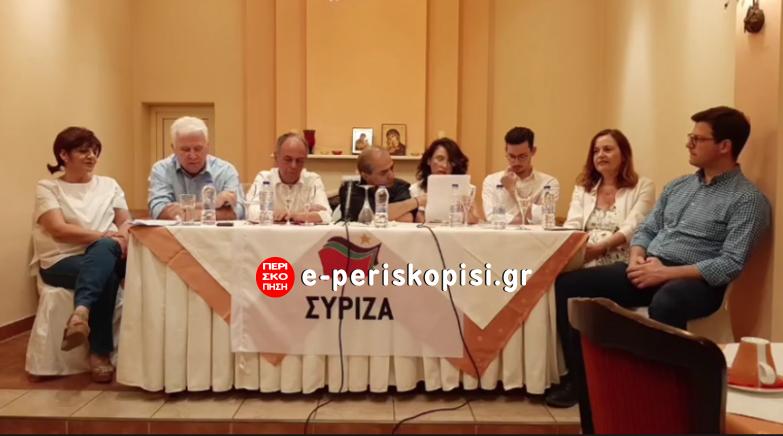 ΣΥΡΙΖΑ Ημαθίας εκλογές 2019