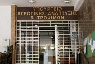 Tουλάχιστον 15 εκατομμύρια ευρώ για επενδύσεις προστασίας από τα έντονα καιρικά φαινόμενα με απόφαση Βορίδη