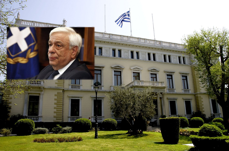 Παυλόπουλος προεδρικό μέγαρο