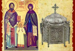 Από 21 Ιουλίου στην Πατρίδα τα Ι. Λείψανα των Αγίων Ραφαήλ, Νικολάου και Ειρήνης