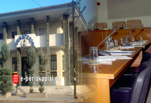 Ψήφισμα Δημοτικού Συμβουλίου Δήμου Αλεξάνδρειας για την μετατροπή της Αγίας Σοφίας σε τζαμί