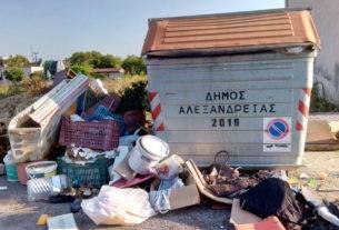 Με προσοχή τα... σκουπίδια