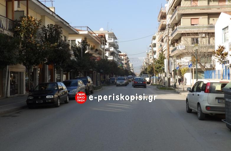 Αλεξάνδρεια οδός Βετσοπουλου