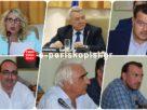 Δημοτικό Συμβούλιο Αλεξάνδρειας παρατάξεις 2019