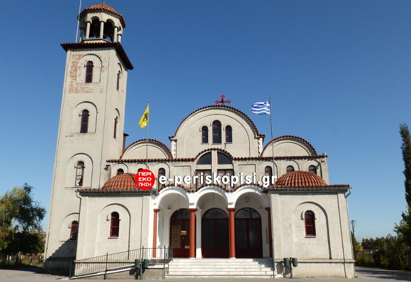 Άγιος Αλέξανδρος Αλεξάνδρεια Ημαθίας