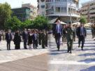 Εκδήλωση Μνήμης για τη Γενοκτονία των Ελλήνων της Μικράς Ασίας