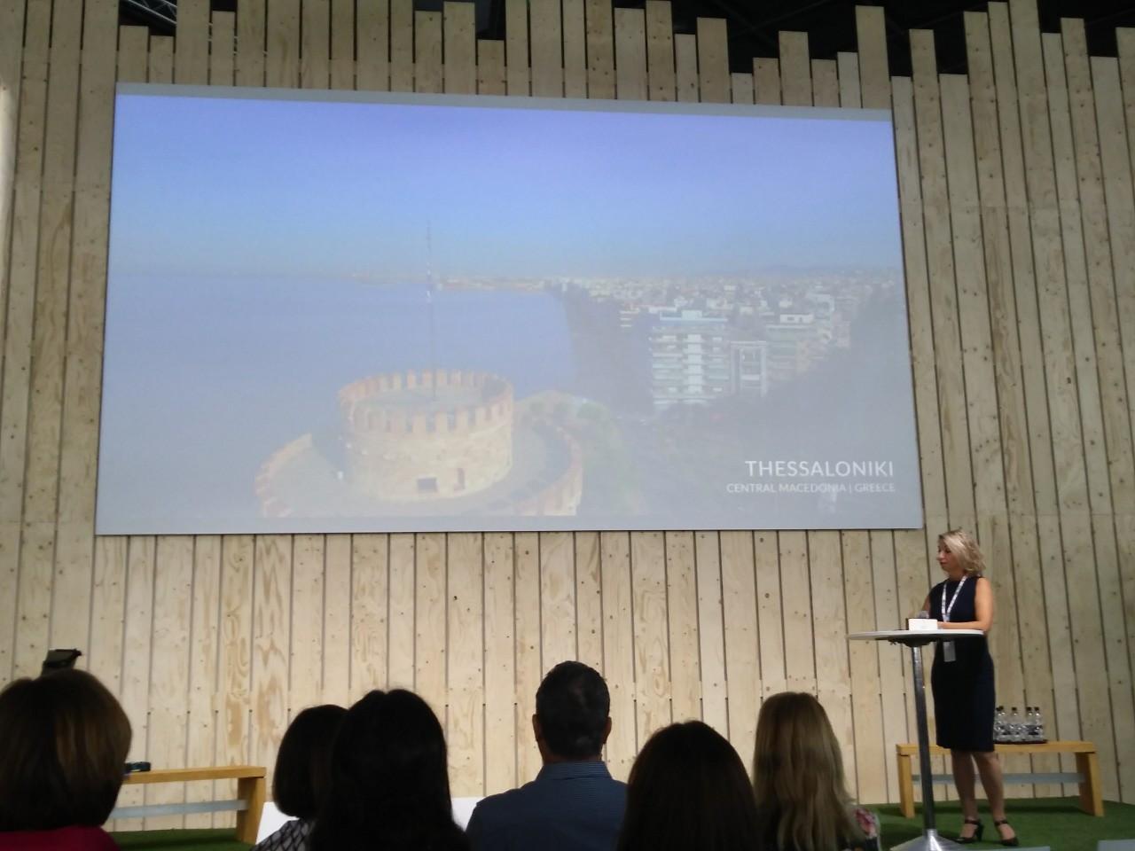 ΠΚΜ εκθέσεις εναλλακτικού τουρισμού 2019