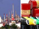 πετρέλαιο διυλιστήριο βαρέλια