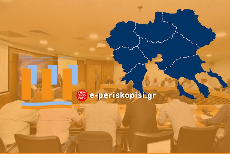 Περιφερειακή Ένωση Δήμων Κεντρικής Μακεδονίας