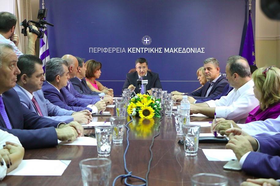 Περιφέρεια Κεντρικής Μακεδονίας αντιπεριφερειάρχες