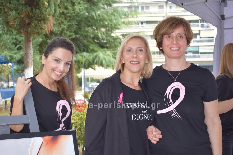 Μαίες ΚΥ Αλεξάνδρειας πρόληψη καρκίνος μαστού