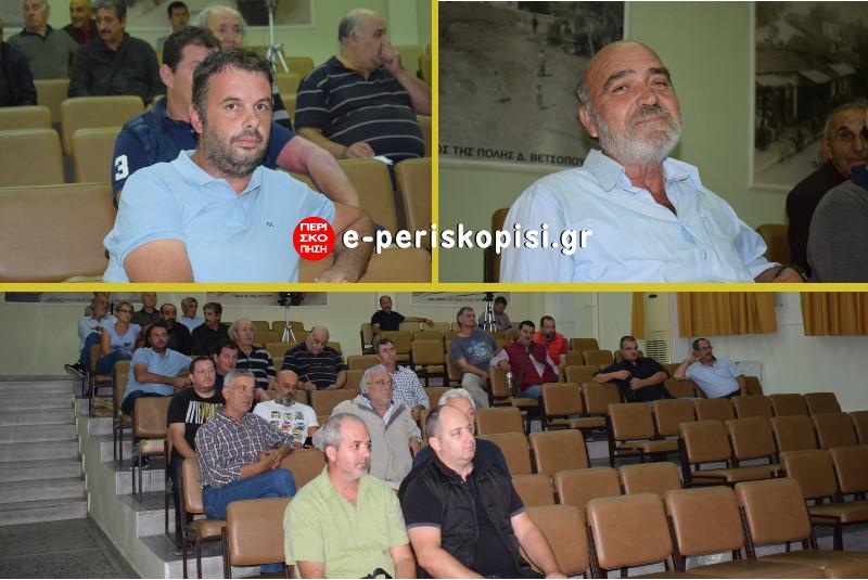 Αλευράς - Μίχος Δήμος Αλεξάνδρειας