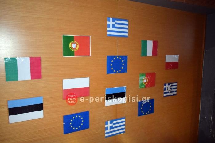 ErasmusPlus - European Digital Classroom ΠΛΑΤΥ ΗΜΑΘΙΑΣ