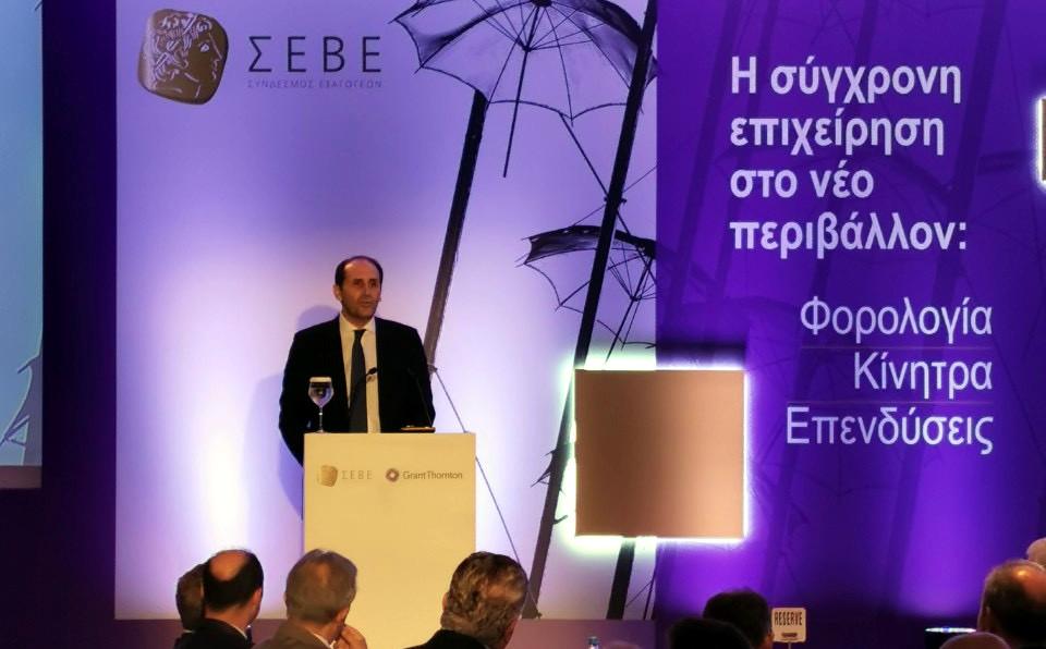 Βεσυρόπουλος ΣΕΒΕ