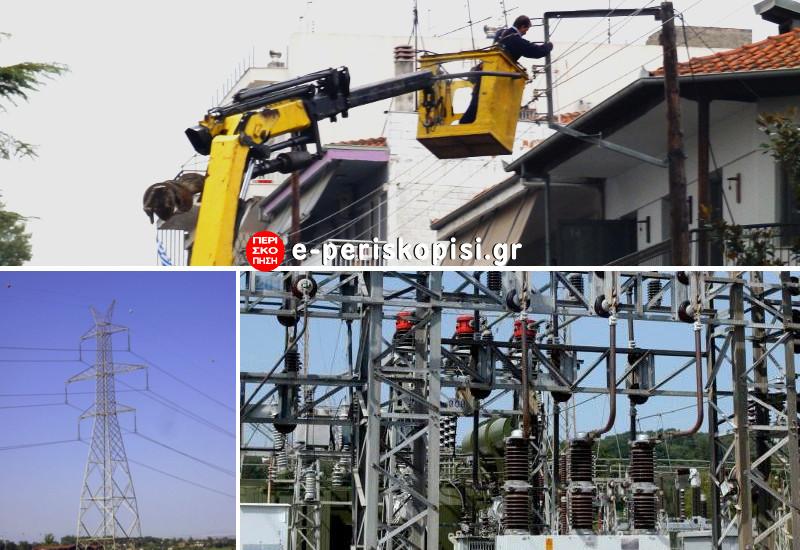 Διακοπή ρεύματος σε Λουτρό και Καψόχωρα την Τετάρτη 15 Ιανουαρίου