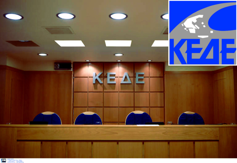 Συνεδριάζει η ΚΕΔΕ για να εκλέξει το νέο Δ.Σ. και το Εποπτικό Συμβούλιο