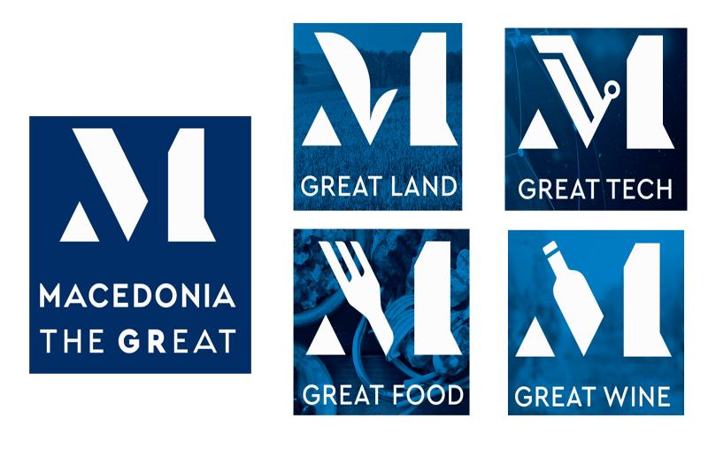 Μακεδονικά προϊόντα σήμα