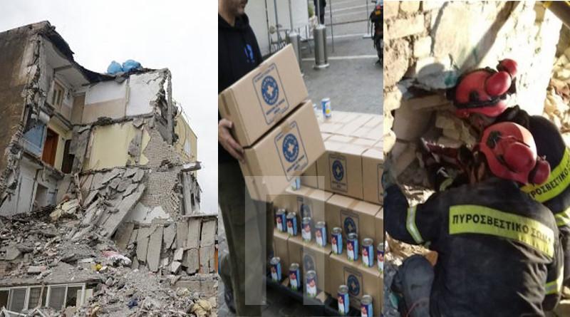 Η Π.Ε. Ημαθίας συμμετέχει στη συγκέντρωση ανθρωπιστικής βοήθειας για την Αλβανία