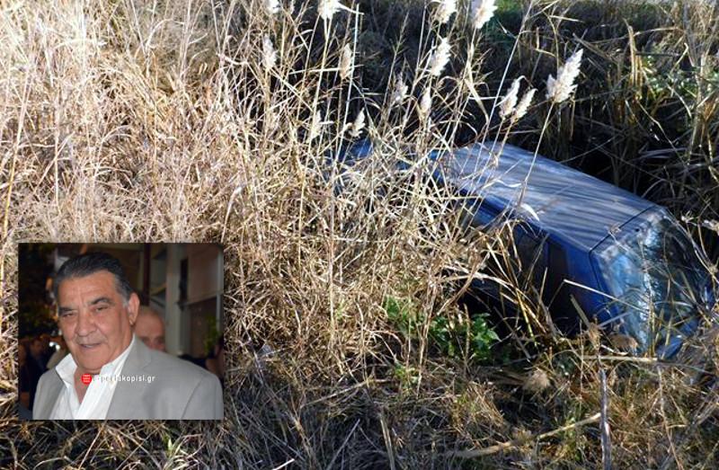 Ατύχημα είχε ο αντιδήμαρχος Αλεξάνδρειας Σ. Κούγκας