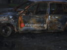 καμμένο αυτοκίνητο Άραχος Ημαθίας