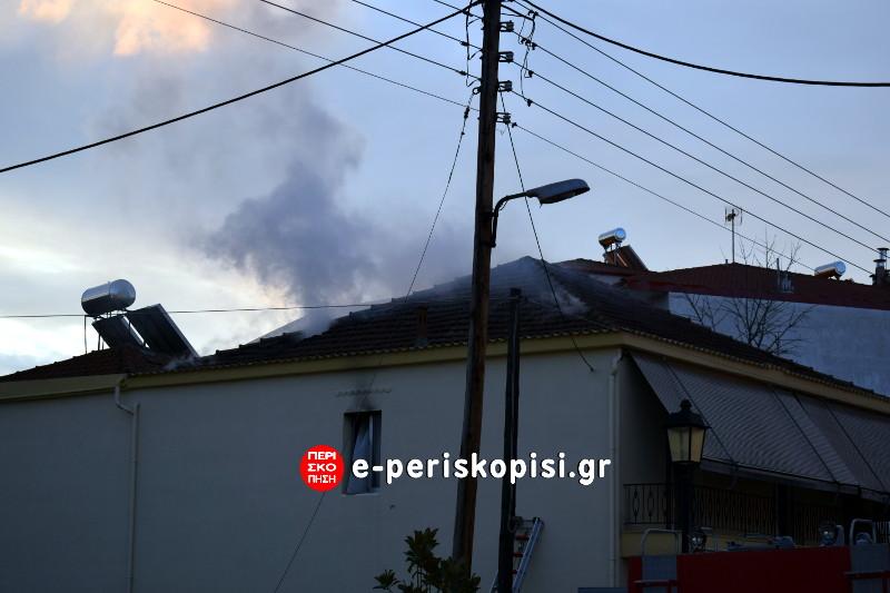 Αλεξάνδρεια φωτιά κατοικία