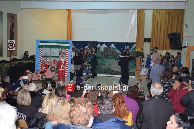 """""""Χριστουγεννιάτικοι μπελάδες"""" από το Ειδικό Δημοτικό Σχολείο και Νηπιαγωγείο Αλεξάνδρειας"""