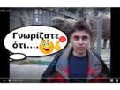 πρώτο βίντεο youtube