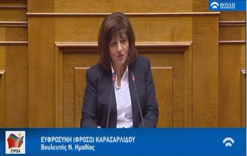 """Καρασαρλίδου στη Βουλή για τον προϋπολογισμό: """"επιστροφή στις μνημονιακές λογικές"""""""