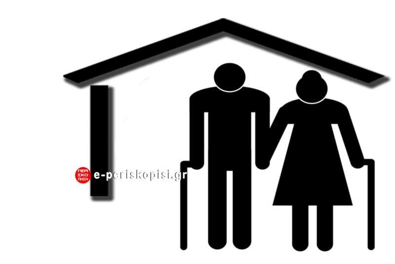 Δράση της ΠΚΜ για τους ηλικιωμένους συμπολίτες μας θα παρουσιαστεί στη Βέροια στις 8 Ιανουαρίου