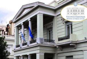 Διάβημα της χώρας μας στους τουρκόφιλους Αζέρους – ανακλήθηκε κι ο Έλληνας πρέσβης