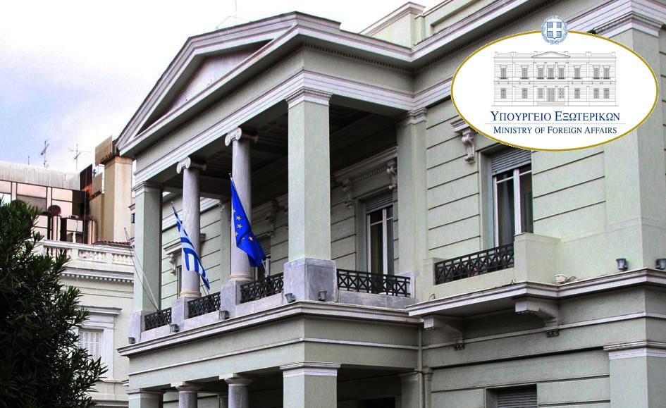 Σωστές κινήσεις από την Ελληνική Διπλωματία